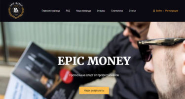 epicmoney.net