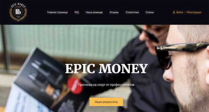 epicmoney.net