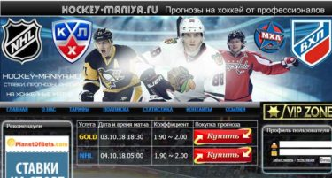 hockey-maniya.ru