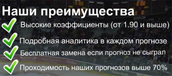 hockeymaniya