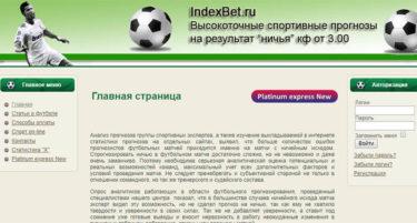 indexbet.ru