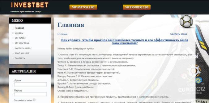 investbet.ru