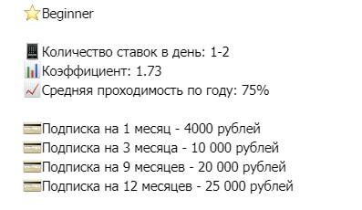 riobet тариф
