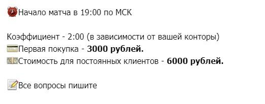 николай васильевич цена